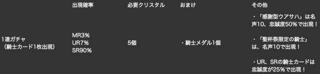 スクリーンショット 2016-11-15 18.37.20
