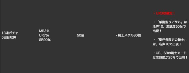 スクリーンショット 2016-11-15 18.38.10