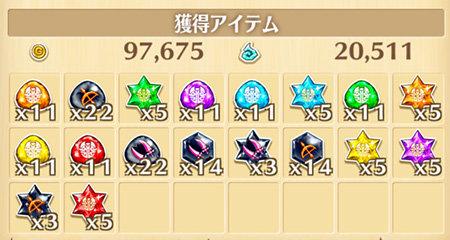13-activity