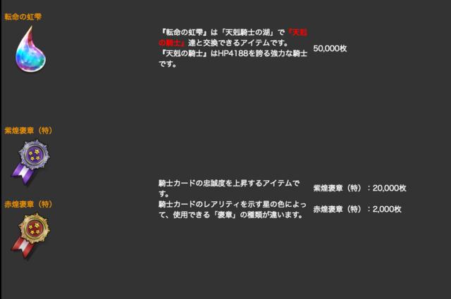 スクリーンショット 2016-11-30 17.56.04.png