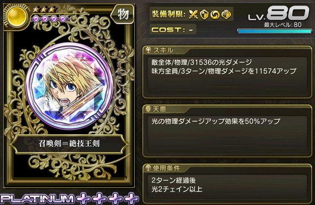 剣サー2.jpg