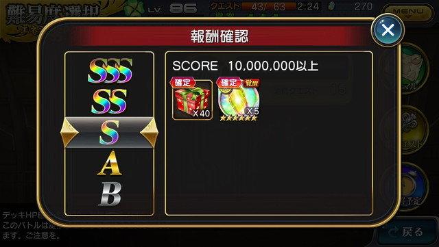 16121000scoerevnotice_03