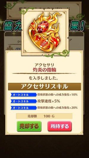 ring002