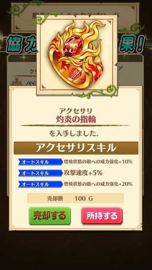 ring002.jpg