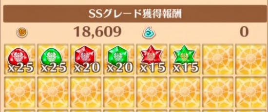 houshu_mato.jpg