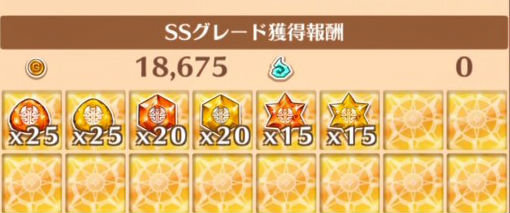 houshu_sori.jpg
