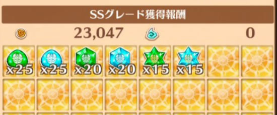 houshu_huku.jpg