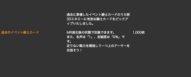 スクリーンショット 2017-01-16 15.37.25