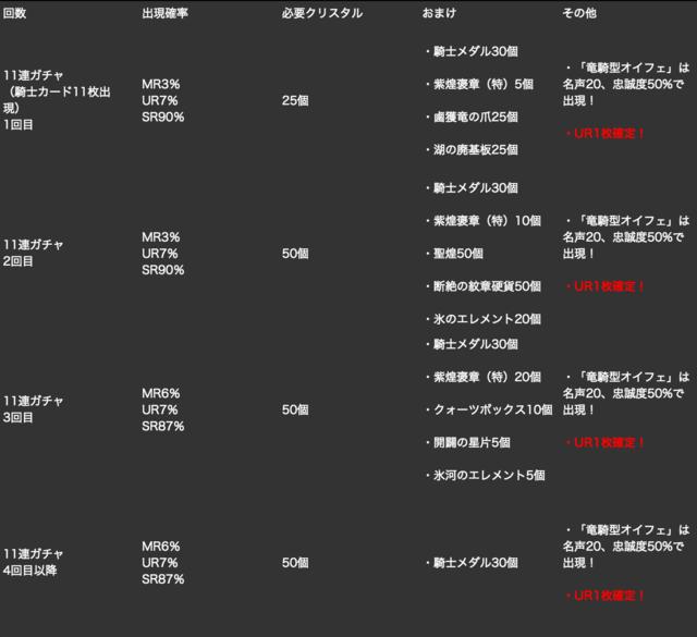 スクリーンショット 2017-01-16 16.30.58