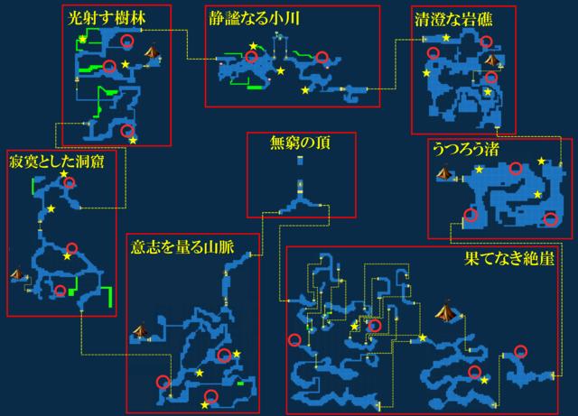 バハムートの幻影の出現場所全体マップ2.jpg