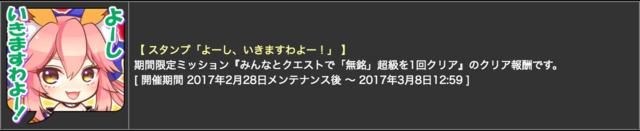 スクリーンショット 2017-02-28 21.35.22.png