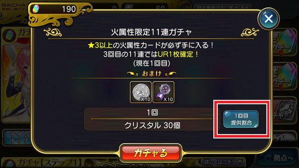 updatev512_01.jpg