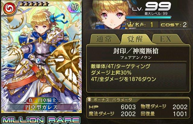chr_11001035_1_0_6.jpg