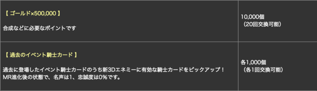 スクリーンショット 2017-03-31 18.34.29.png