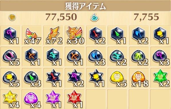 variant_hoshi13