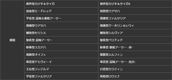 歌姫.jpg