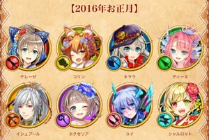 list29