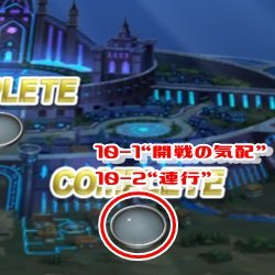 """10-1""""開戦の気配""""&10-2""""連行"""""""