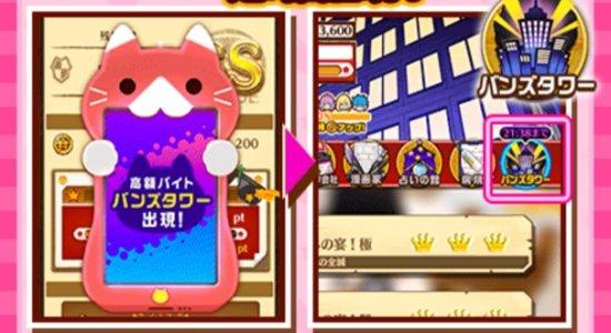 share2_03
