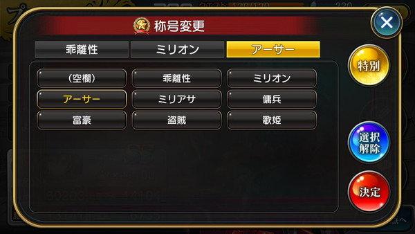 170808_honor01