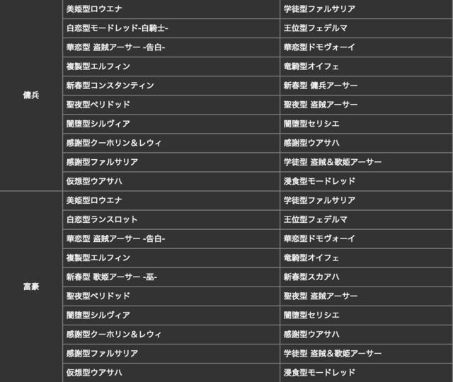 スクリーンショット 2017-08-15 18.23.43.png