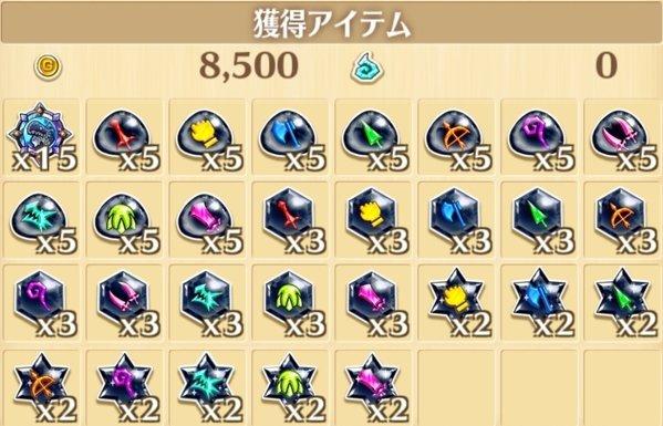 "星15""竜王祭""の獲得報酬例"