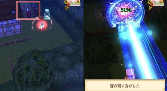 "【Hard:2】4-1""村人、突破"""