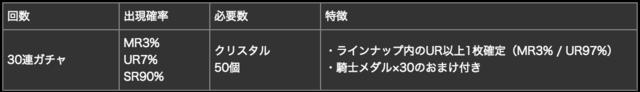 スクリーンショット 2017-09-15 17.16.20.png