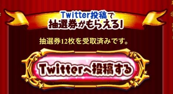 item_c.jpg