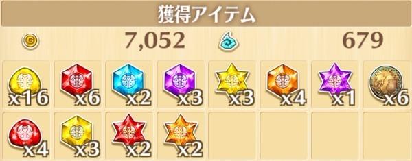 """殲滅作戦-Lv2""の獲得報酬例"