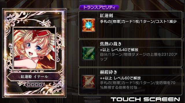 17112000_trance_fusion6