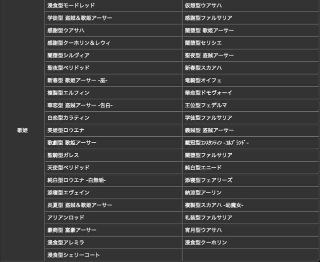 スクリーンショット 2017-11-15 22.04.10