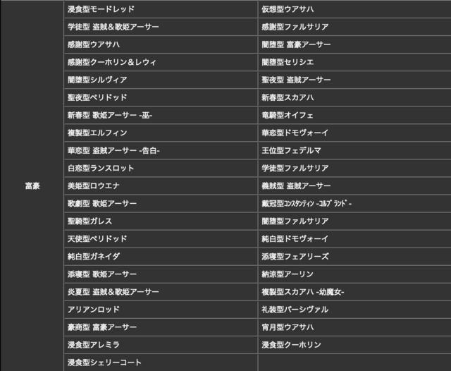 スクリーンショット 2017-11-15 22.03.48