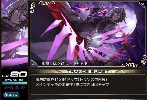 denshou_1000050_1.jpg
