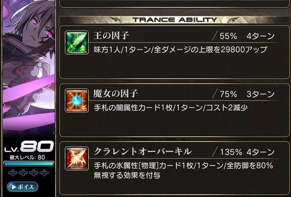 denshou_1000050_2.jpg