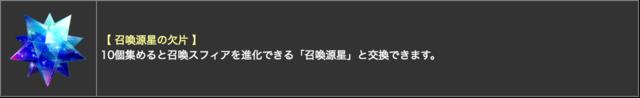スクリーンショット 2017-11-30 19.33.10