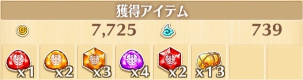 """""""軍神の決戦""""の獲得報酬例"""