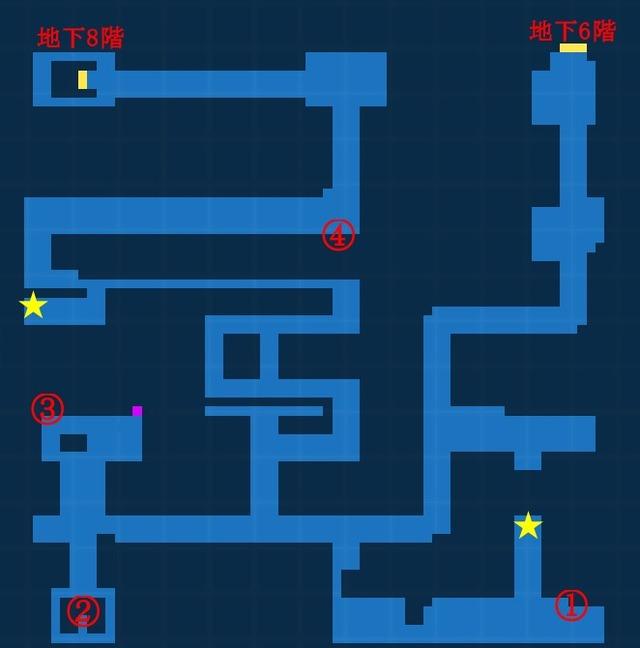 地下7階宝箱