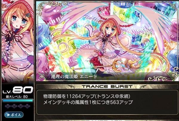 denshou_1000110_1.jpg