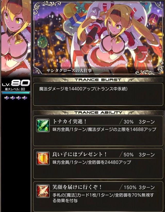 denshou_1000194_0.jpg