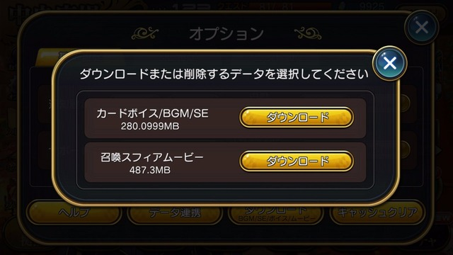 171215_update01.jpg