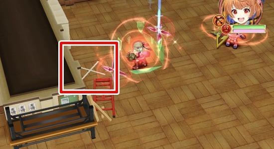 ネモの机の隠し場所