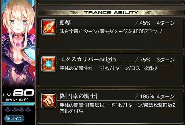 denshou_1000090_2.jpg