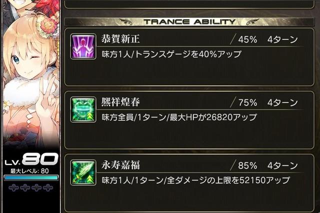 denshou_1000220_2