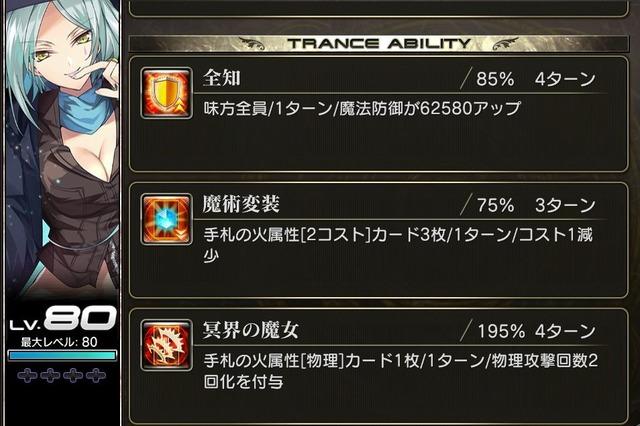 denshou_1000240_2