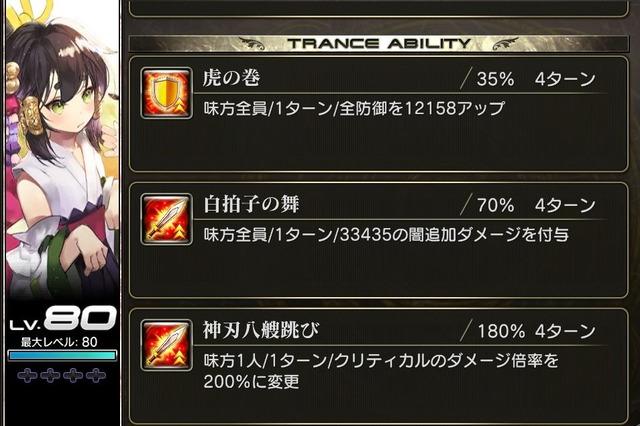 denshou_1000210_2