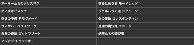 スクリーンショット 2018-01-01 0.29.27