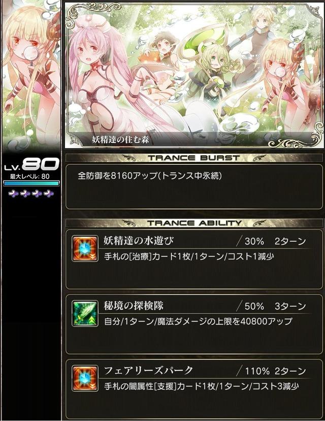 denshou_1000254_0
