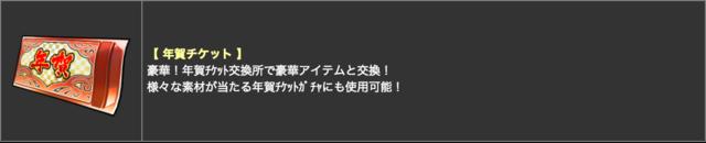 スクリーンショット 2018-01-01 0.36.28