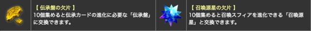 スクリーンショット 2018-01-01 0.37.35.png